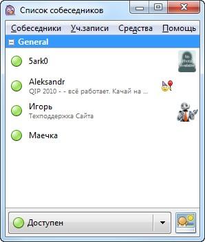 Pidgin v2.7.8