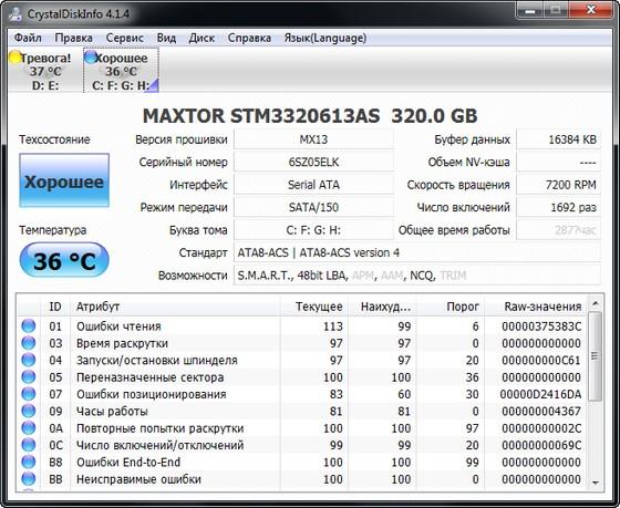 Portable CrystalDiskInfo v4.1.4 Final