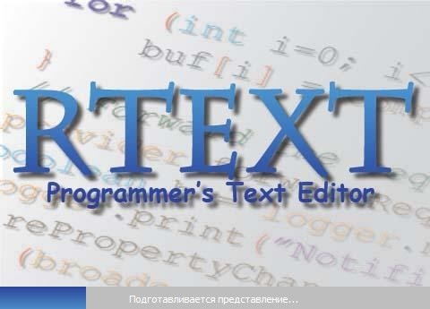 RText v1.3.1 Final