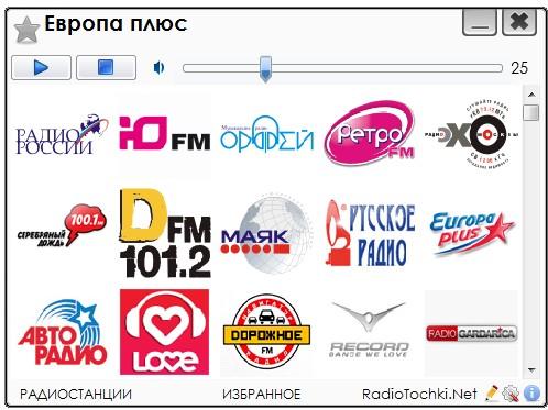 Радиоточка v1.5
