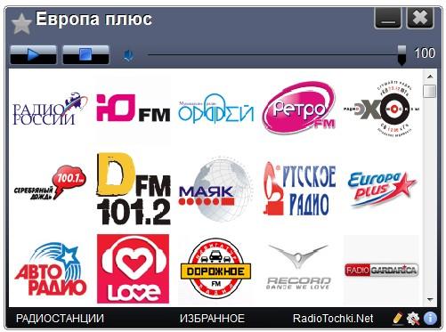 Радиоточка v1.7