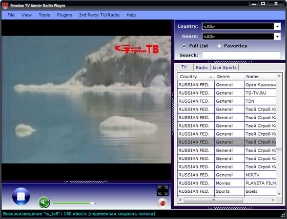 Readon TV Movie Radio Player v7.5.0.0