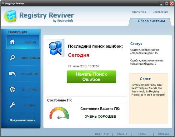 Registry Reviver v1.2.39