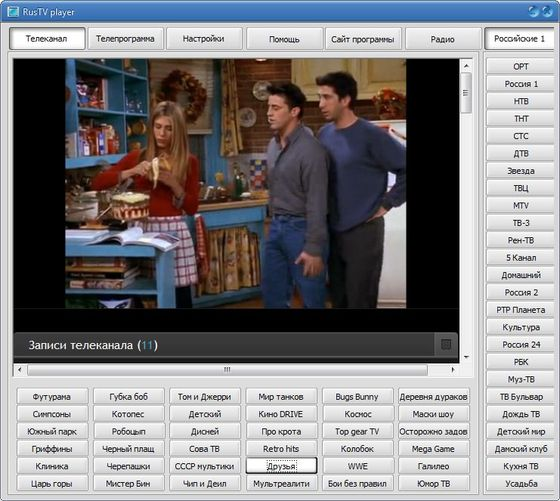RusTV Player v2.1.2
