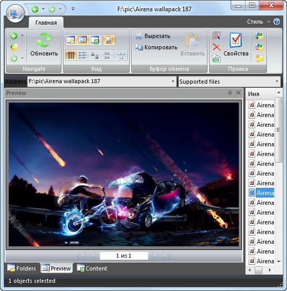 STDU Explorer v1.0.421