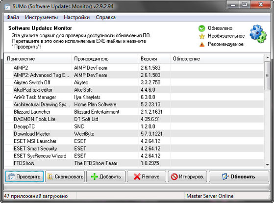 SUMo v2.9.2.94
