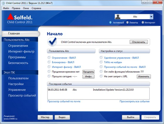 Salfeld Child Control 2011 v11.212.0.0