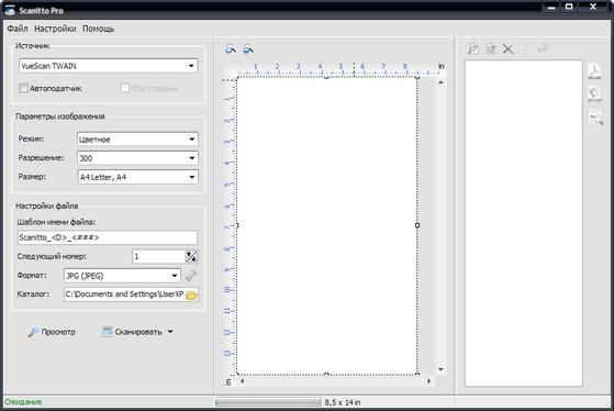 Scanitto Pro v2.3.10.129