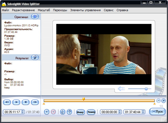 SolveigMM Video Splitter v2.5.1110.10 Final
