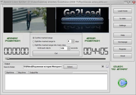 Speed Video Splitter v4.3.31