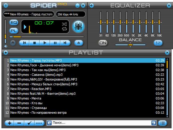 Spider Player Pro v2.5