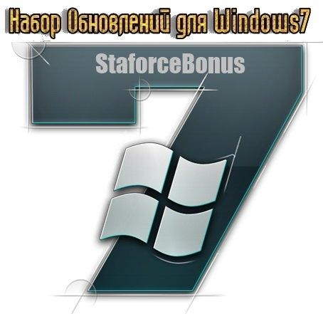 Staforce Bonus v8.2 июль 2011