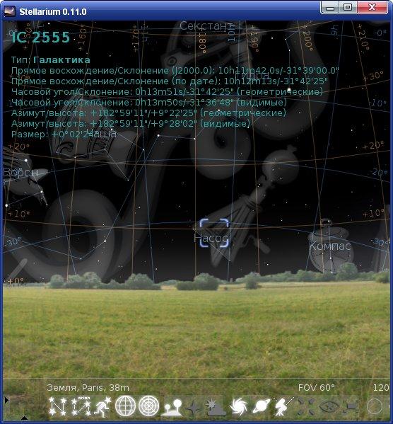 Stellarium v0.11.0