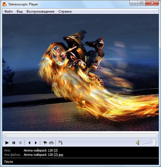 Stereoscopic Player v1.7.0