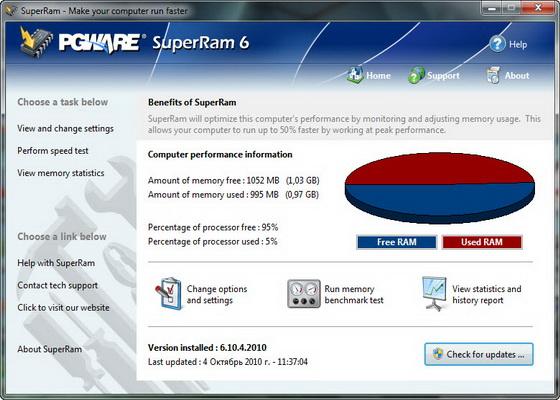 SuperRam v6.10.4.2010