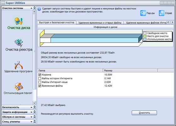 Super Utilities Pro v9.9.36