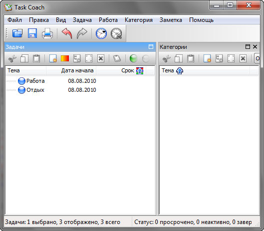 Task Coach v1.2.1