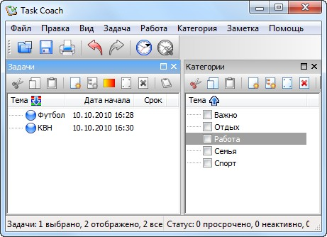 Task Coach v1.2.2