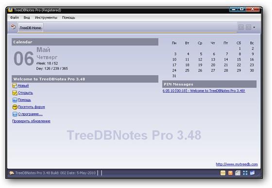 TreeDBNotes Pro v3.48 Build 002