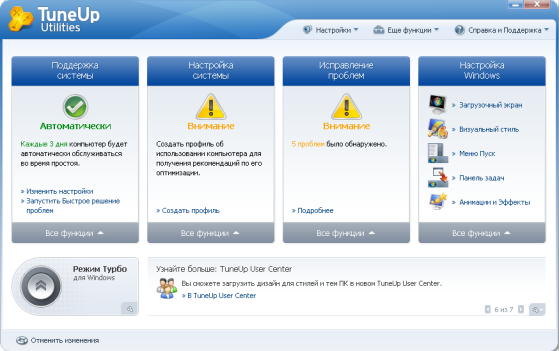 TuneUp Utilities 2010 v9.0.4500.27