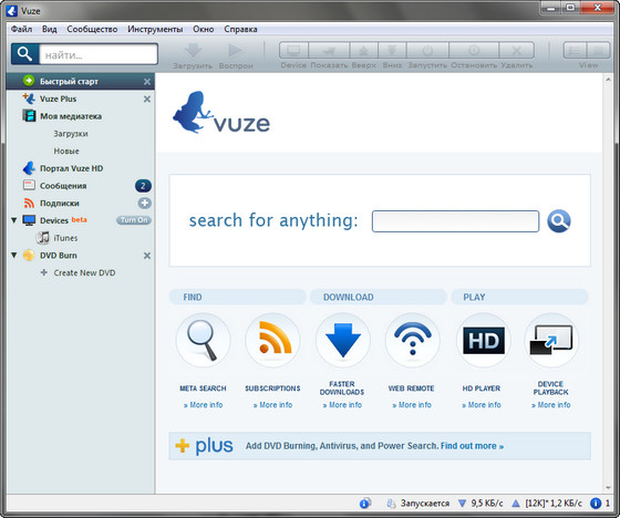 Vuze v4.5.0.4 Final