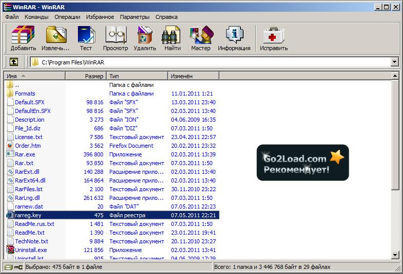 WinRAR v4.00 Final Repack by Agri
