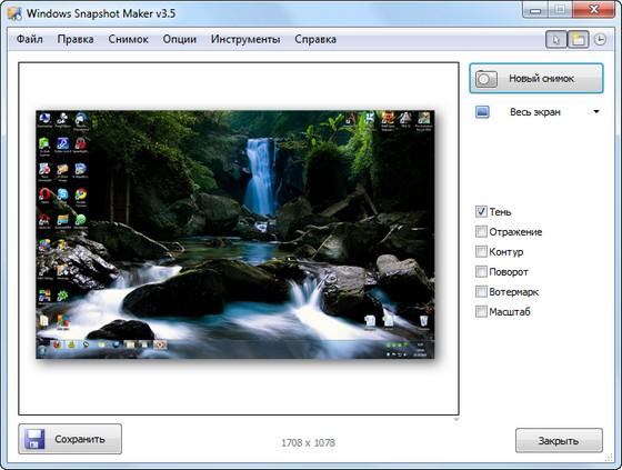WinSnap v3.5.3