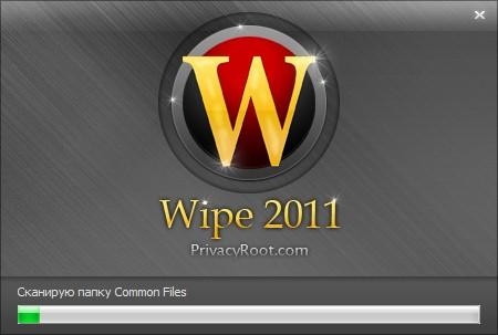 Wipe v2011