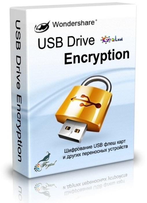 Wondershare USB Drive Encryption v1.0.0