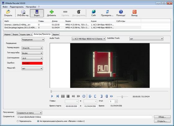 XMedia Recode v3.0.0.0