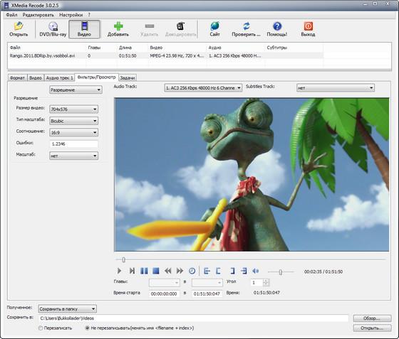 XMedia Recode v3.0.2.5