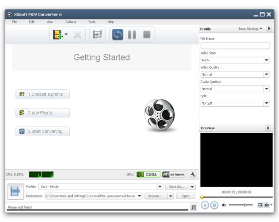 Xilisoft MOV Converter v6.5.2.0216