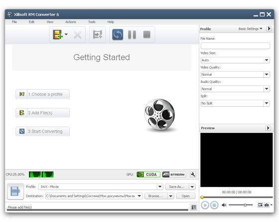 Xilisoft RM Converter v6.5.2.0127