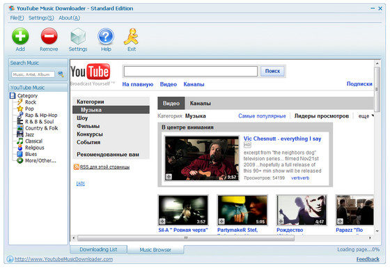 YouTube Music Downloader v3.6.0.7