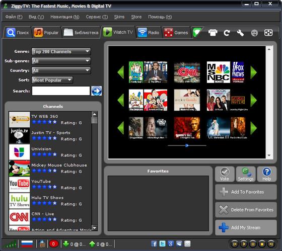 ZiggyTV Basic v4.0.1