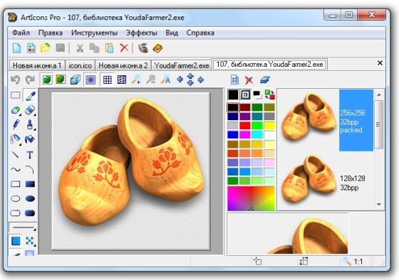 Portable ArtIcons Pro v5.29