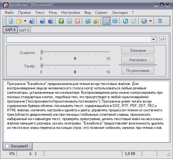 Portable Balabolka v1.32.0.468
