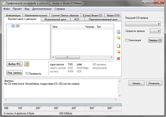 Portable CDrtfe v1.3.7