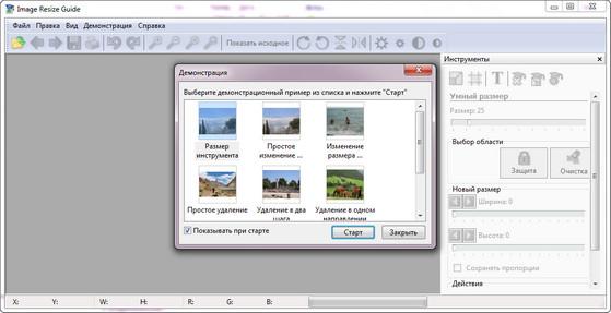 Portable Image Resize Guide v1.1.1
