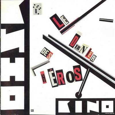Кино - Последний герой (1989) (французская версия без ремастеринга)