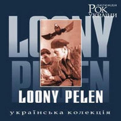 Loony Pelen - Рок Легенди України (2006)