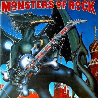 VA - Монстры рока СССР (Vinil-rip) (1992)