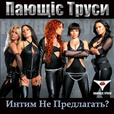 intim-na-kievskaya-rus