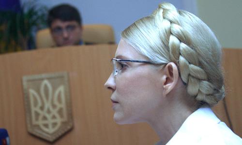 Тимошенко посадили на семь лет