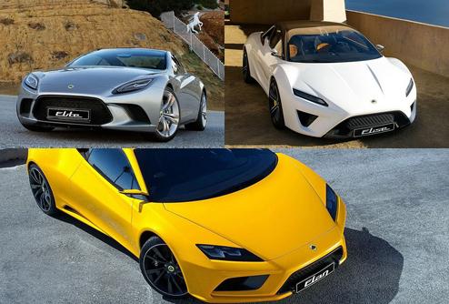 Концепт-кары Lotus
